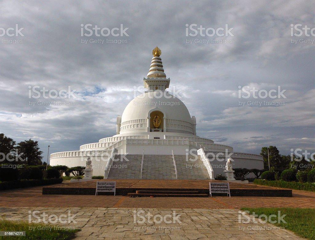 Frontal View of the World Peace Pagoda in Lumbini stock photo