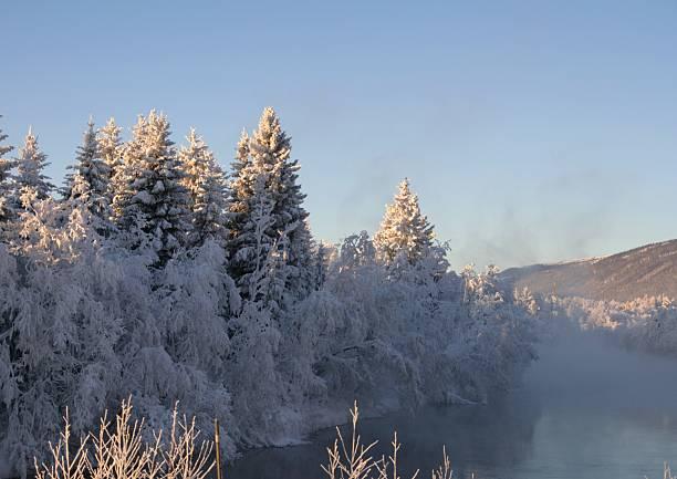 Frosty river stock photo