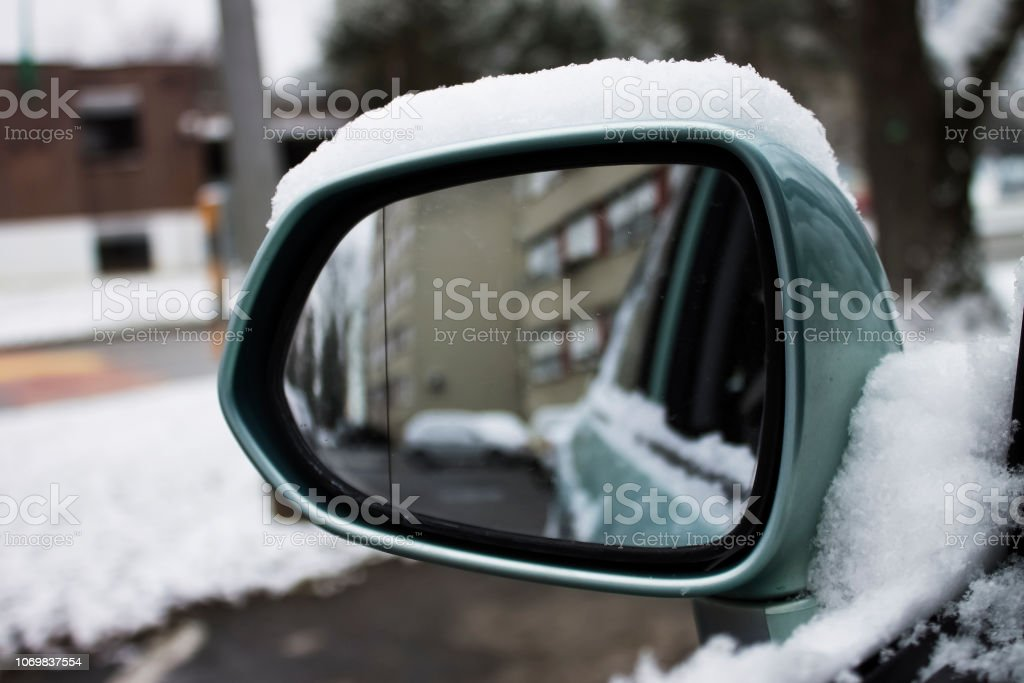 Frozen Mirror stock photo