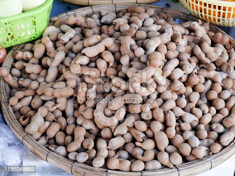 The tamarind grows in dense tropical forests, and in the people it is called the Indian date.