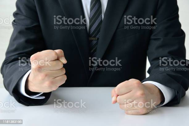 Frustrated Business Man With Solid Fist Stock Photo - Download Image Now
