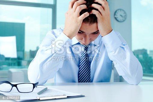 istock Frustration 519383127