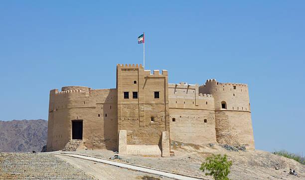 Fujairah fortaleza Emiratos Árabes Unidos - foto de stock