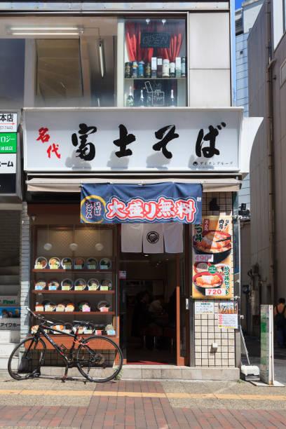 fuji soba - sobanoedels stockfoto's en -beelden