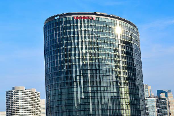 fuji xerox-zentrale in yokohama, japan - größte städte der welt stock-fotos und bilder