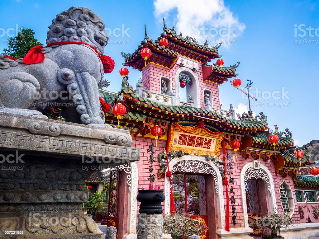Fujian Assembly Hall in Hoi An Ancient Town, Vietnam stock photo