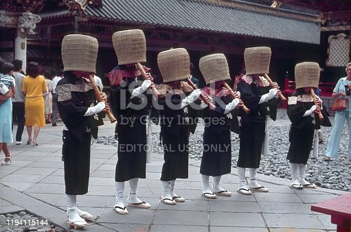 Honshu (exact location unfortunately not known), Japan, 1976. Fuke-shū beggar monks (