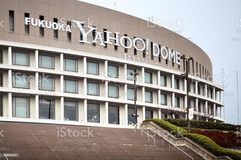 Fukuoka Yahoo JAPAN Dome royalty-free stock photo
