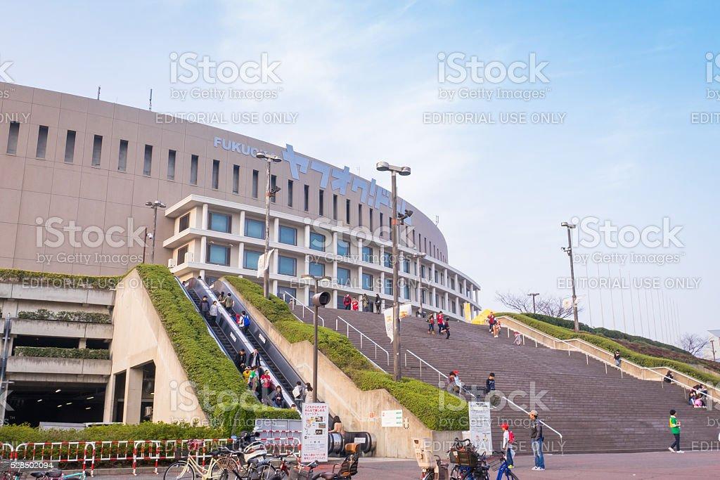 Fukuoka Yahuoku Dome stock photo