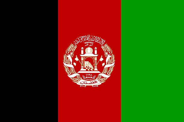 Full frame imagem Bandeira do Afeganistão - foto de acervo
