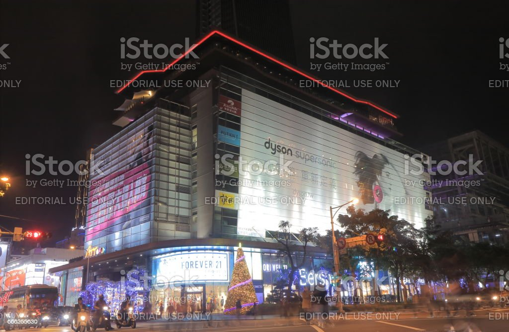 ATT 4 Fun department store Taipei Taiwan stock photo