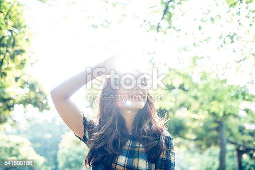 istock Fun under the sun 541590186