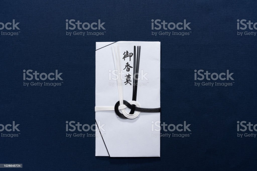 funeral gift stock photo more pictures of black background istock