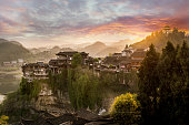 Furong village