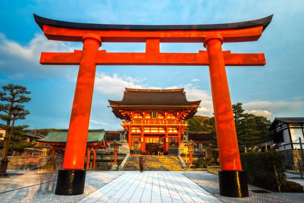 Fushimi Inari Taisha Shrine in Kyoto, Japan Kyoto, Japan - December 02, 2014: Fushimi Inari Taisha Shrine in Kyoto, Japan shinto shrine stock pictures, royalty-free photos & images