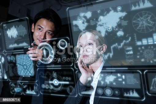 1154261912 istock photo Futuristic interface concept. 889309714