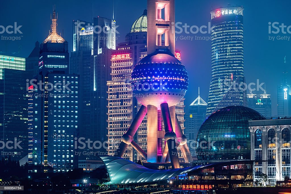 Futuristic Shanghai City China stock photo