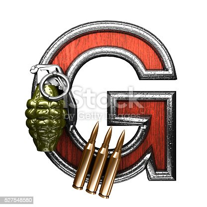 istock g military letter. 3D illustration 527548580