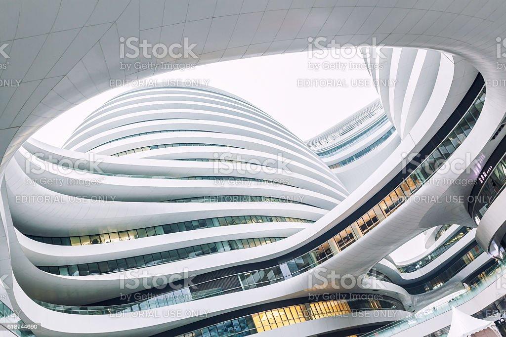 Galaxy Soho, Beijing stock photo