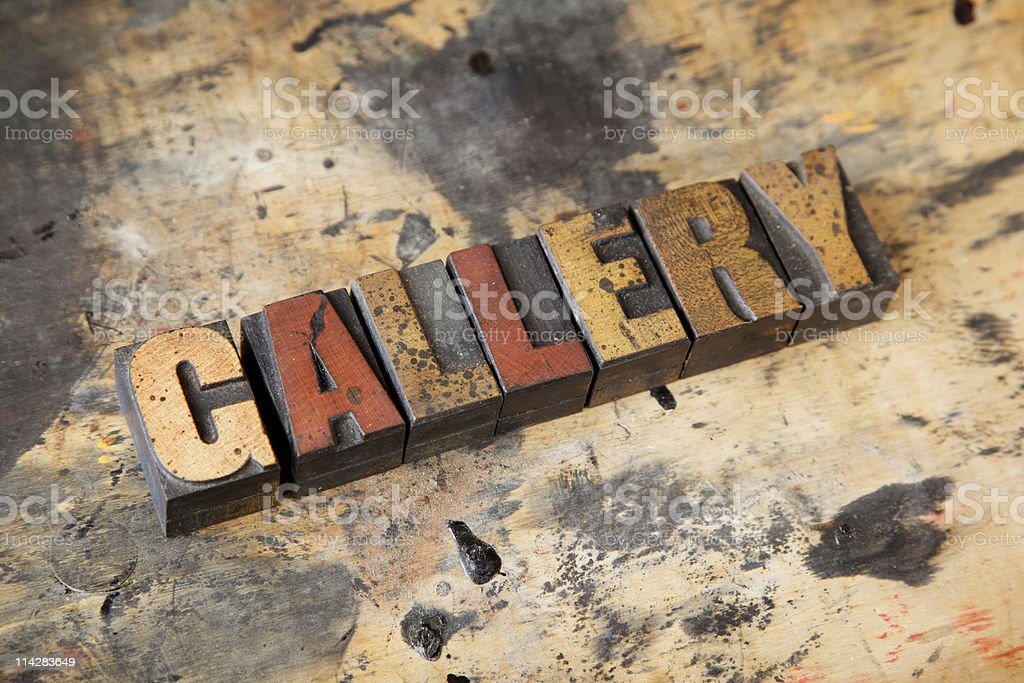 Gallery... stock photo