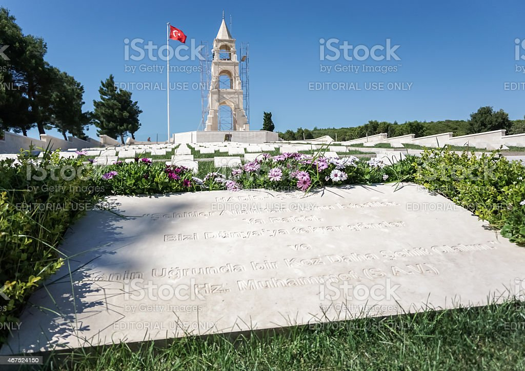 Gallipoli Monument to 57th Ottoman Infantry Regiment stock photo