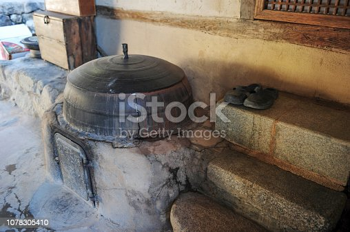Gamasot, Korean traditional iron pot