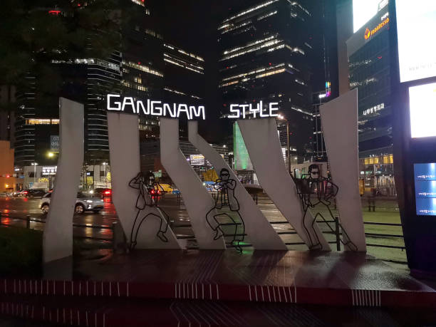 Gangnam style, Seoul, South Korea stock photo