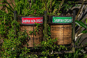 Bali, Indonesia - August 2, 2018:  view showing garbage basket separated by non organic and organic in Ubud, Bali