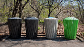 istock Garbage bins in the park 996220762