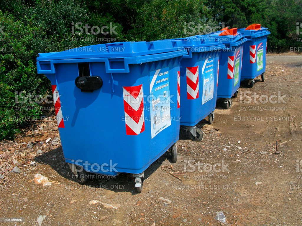 Garbage bins stock photo