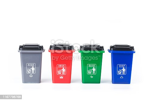 Garbage classification conceptcolorful plastic garbage cans isolated on white background