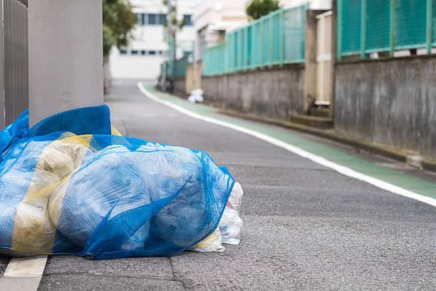 Garbage Management in Japan stock photo