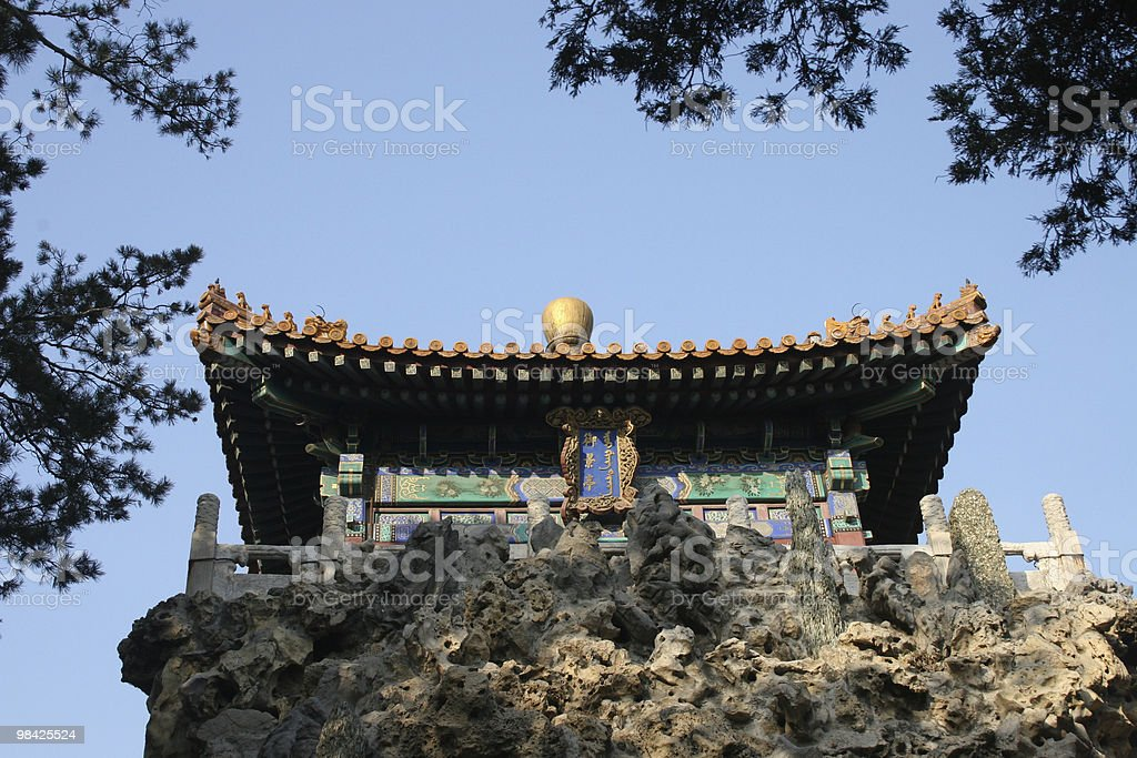 Garden in the Forbidden City royalty-free stock photo