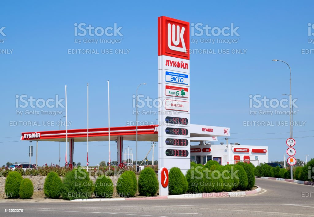 Gas station of the oil company Lukoil on the highway. stock photo