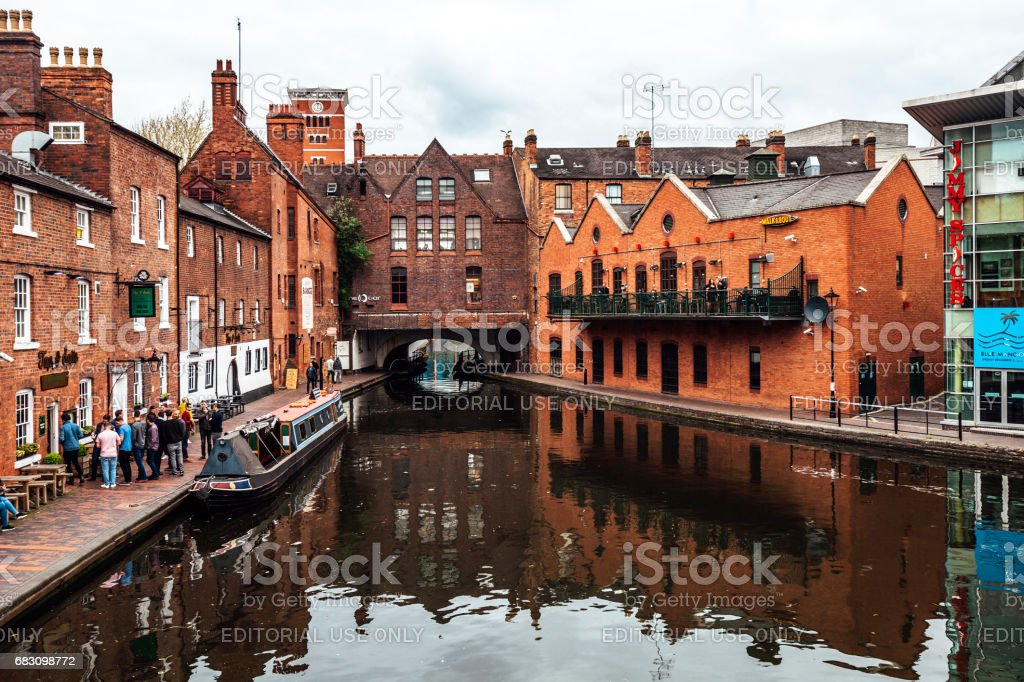 Gas Street Basin - Birmingham, UK stock photo