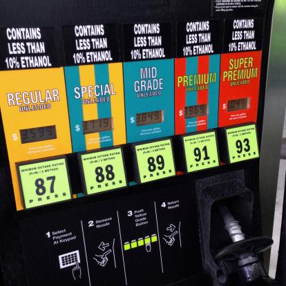 Gasoline Pump Stock Photo - Download Image Now