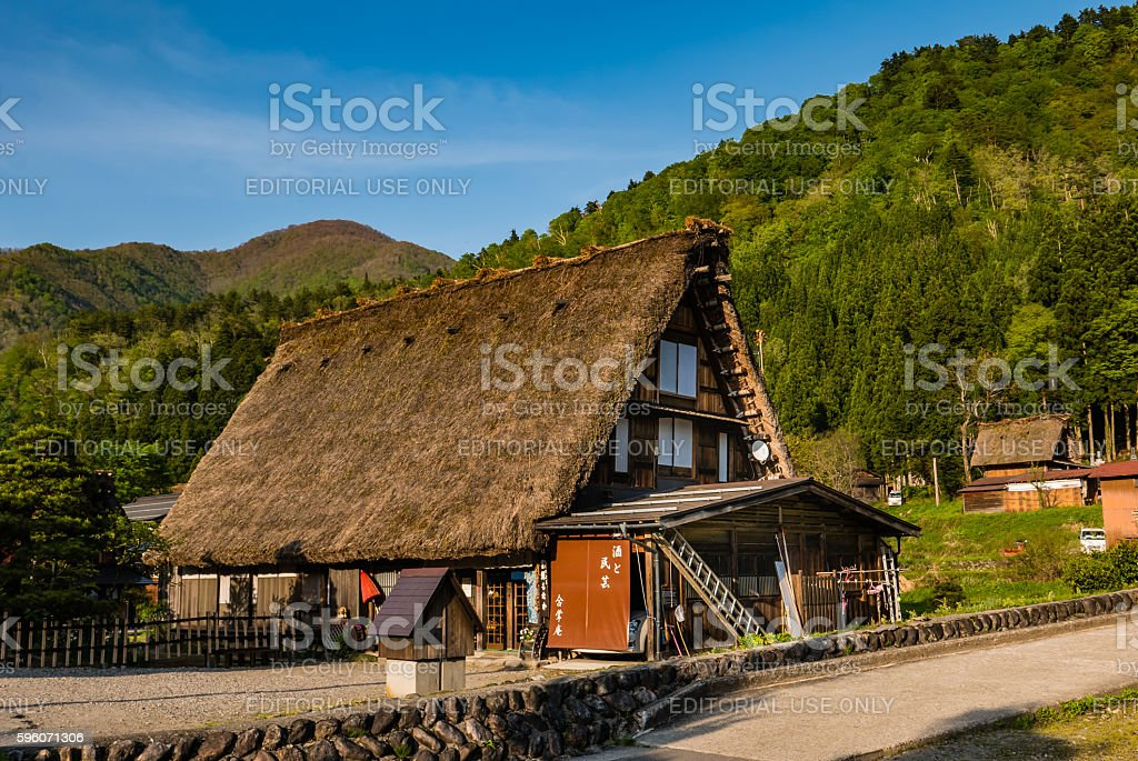Gassho-zukuri house in Shirakawa-go royalty-free stock photo