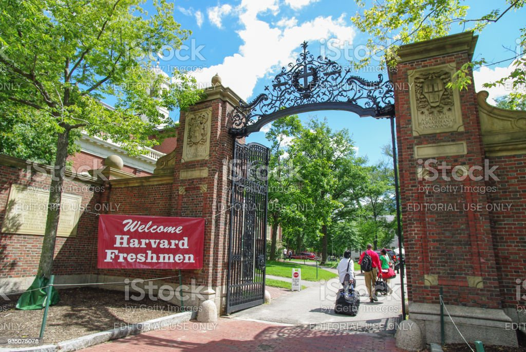 Gate at Harvard Yard stock photo