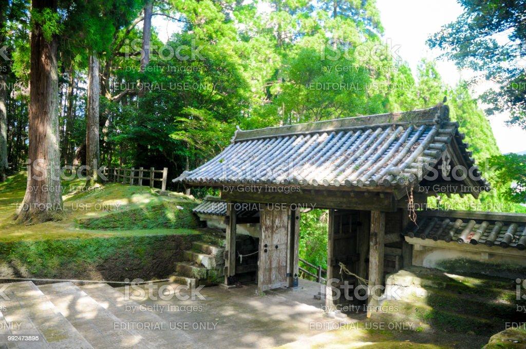 Photo libre de droit de Porte De La Paix Au Jardin Japonais ...