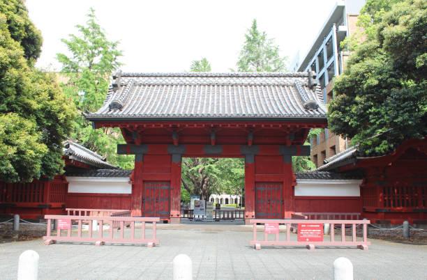 東京大学のゲート - 東大 ストックフォトと画像