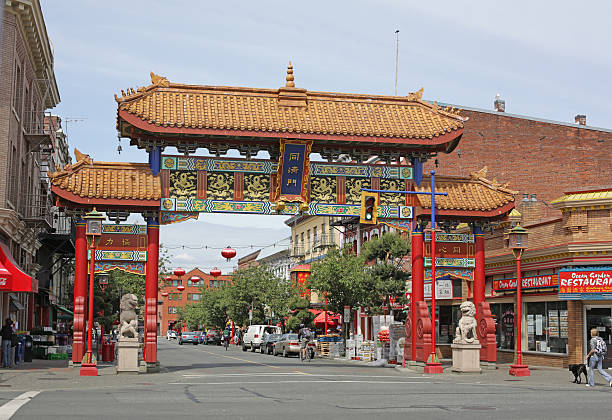 Gate in Victoria's Chinatown, Fisgard Street, British Columbia, Canada stock photo