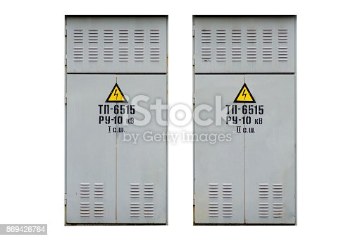 istock Gate of an electrical substation on a white background 869426764