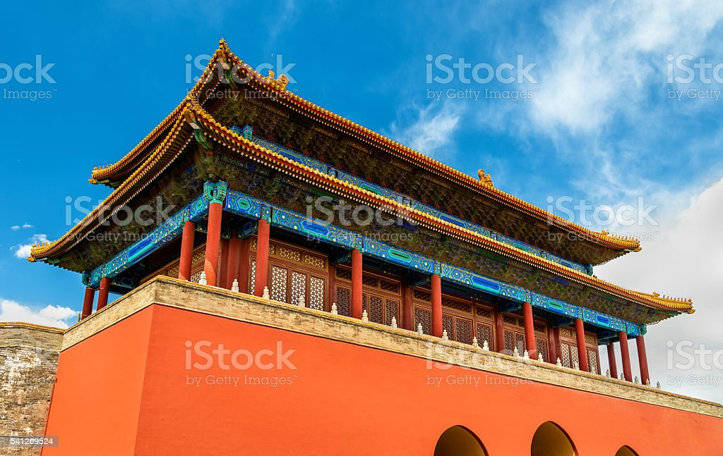 Gate of Divine Might in the Forbidden City - Beijing stock photo
