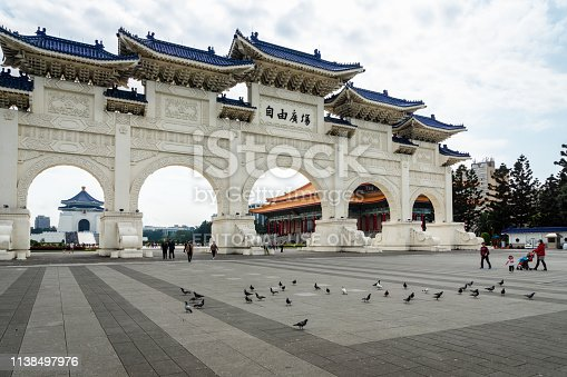 Taipei, Taiwan - March 2019: Gate of Freedom Square at Chiang Kai-shek Memorial Hall, Taipei, Taiwan. Freedom Square is a landmark in Taipei and popular among tourists.