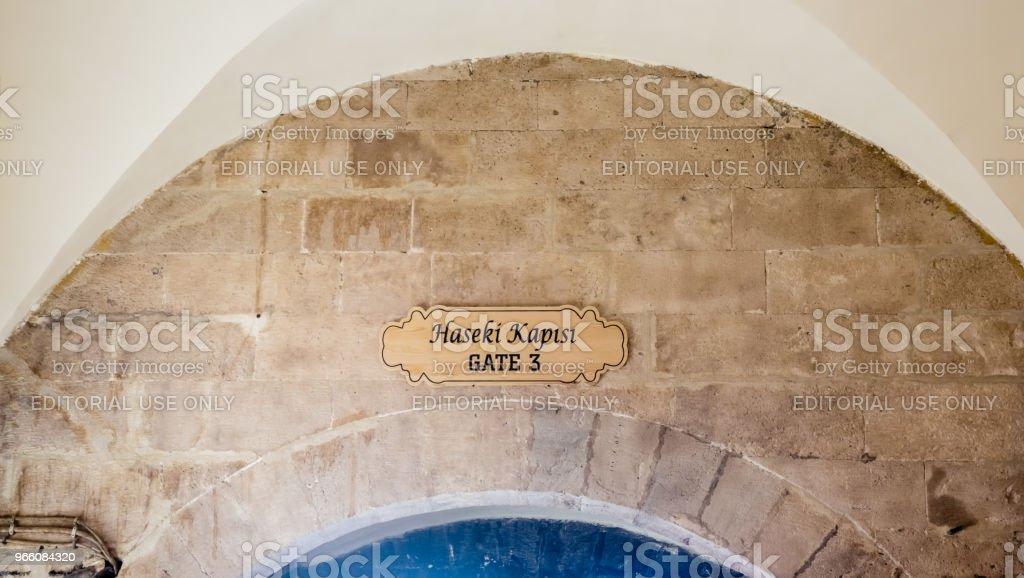 Tor der Haseki im Spice oder Ägyptische Basar - Lizenzfrei Alt Stock-Foto