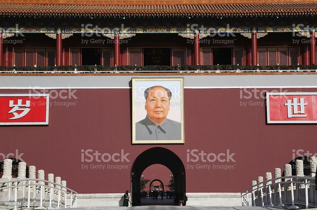 Gate of Heavenly Peace. Forbidden City. Beijing. China. royalty-free stock photo