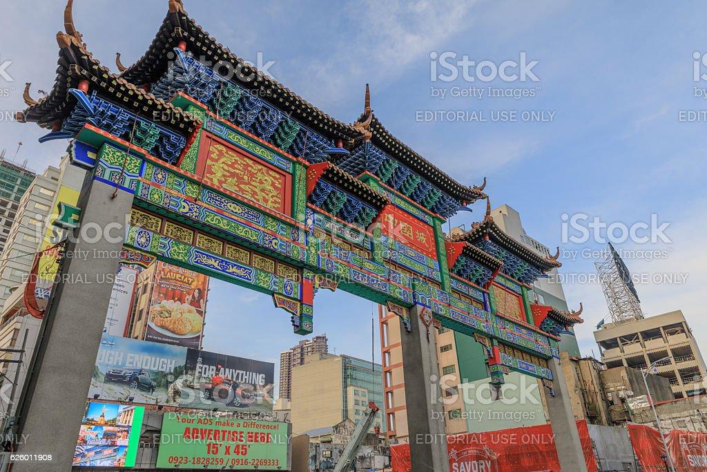 Gate of Manila China town in Binondo, Manila, Philippines stock photo