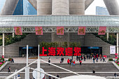 Gate of the Shanghai  Oriental Pearl Radio & Television Tower  at the bund, Shanghai, China.