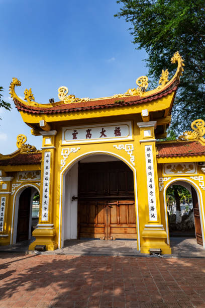 Gate of the Thang Long Citadel in the imperial city, Hanoi, Vietnam. stock photo