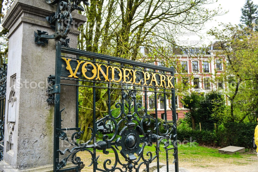 Gate of the Vondelpark in Amsterdam, Netherlands stock photo